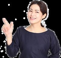 中村,友紀,ユッキー,英語,英会話,eラーニング,研修,トレーニング,プロフィール,日本プロジェクトソリューションズ,