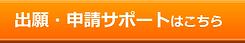 PMP,PMBOK,第5版,第五版,5版,五版,差分,変更点,知識エリア,試験,受験,勉強,テキスト,教材,研修,日本語,セミナー,対策,CAPM,