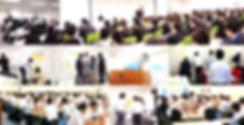 教育,研修,プロジェクトマネジメント,PM,