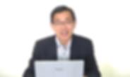 野々垣,典男,PMO,eラーニング,PDU,PMP,REP,更新,プロジェクト,マネジメント,PM,プロジェクトマネジメント,日本プロジェクトソリューションズ,