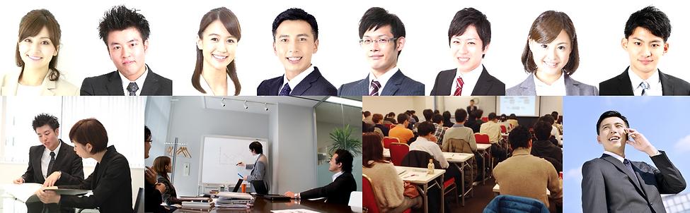 転職,採用,コンサルタント,プロジェクトマネジメント,PMO,PM,プロジェクトマネージャー,