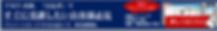 PMI®公式認定eラーニングキャンペーンのイメージ図