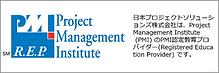 jps_pmi_rep_logo.png