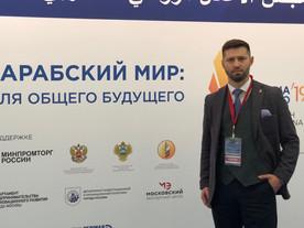 Фотоотчет - XIII всероссийская конференция уполномоченных по защите прав предпринимателей 23.04.2019