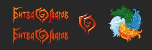 """Логотип для игры """"Битва магов"""""""