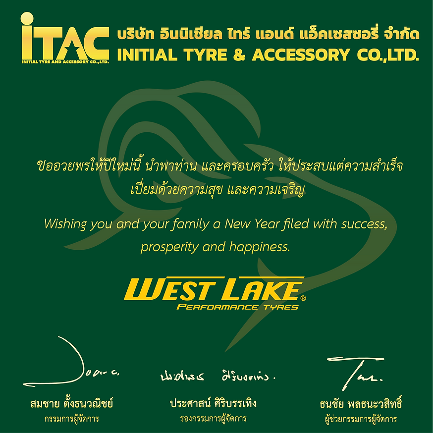 Westlake ecard.png