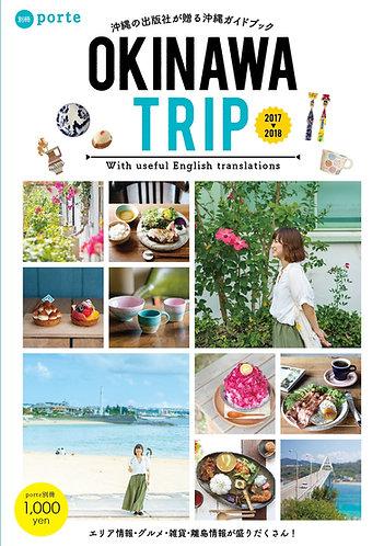 【porte別冊】okinawa trip