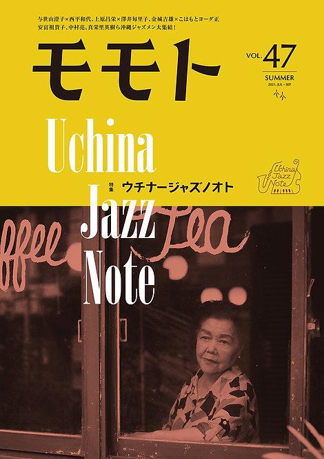 Vol.47/ウチナージャズノオト