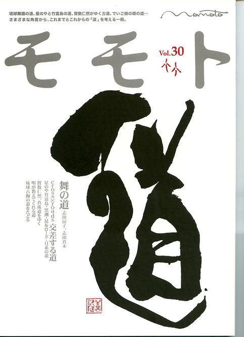 Vol.30/道