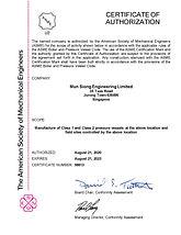 U2 Certificate 2020.jpg