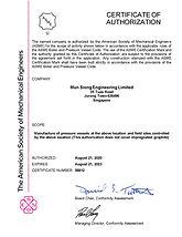 U Certificate 2020.jpg
