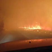 drive through flames