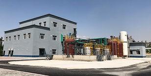 GreenOre Pilot Plant in China.jpg