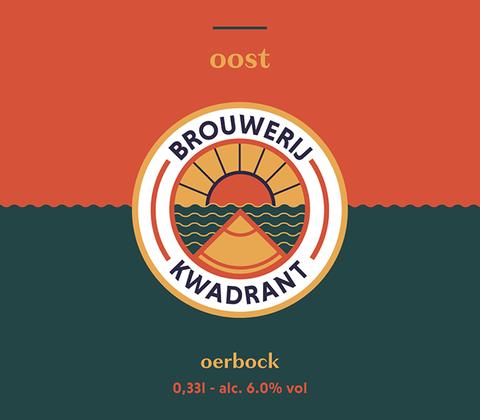 Brouwerij_Kwadrant_7.png