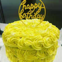 Yellow rosette cake