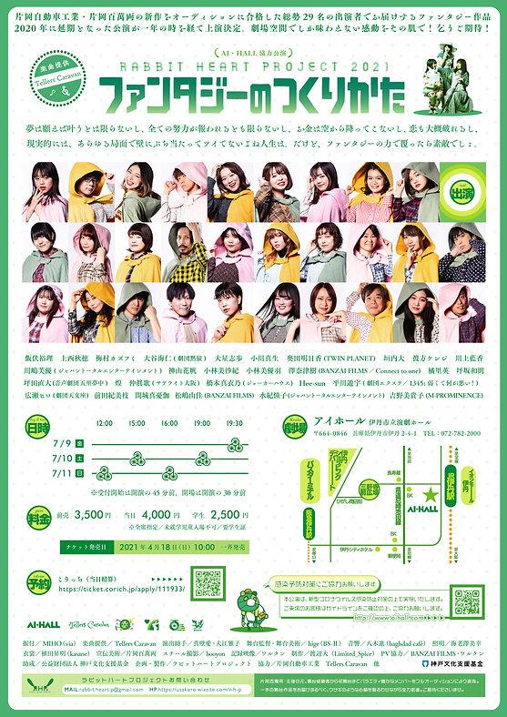 2021RHPura.0410.JPG