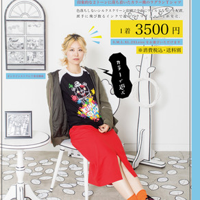 KUMA BLACK Tシャツ発売