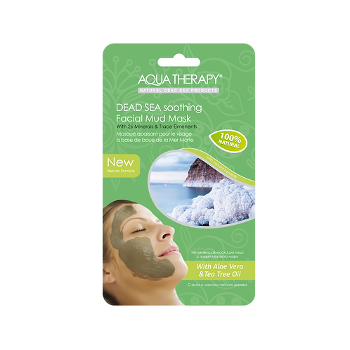 DEAD SEA FACIAL MUD MASK, SOOTHING