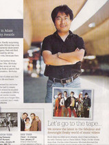 TheAustralianMagazine