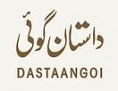 Dastaangoi.png
