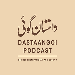 dastaangoi podcast2-02.png