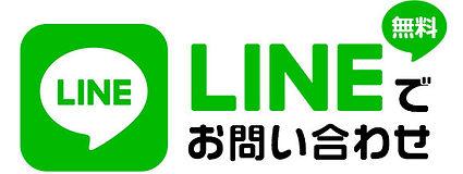 ttl_line.jpg