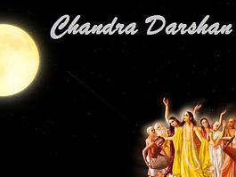 Religious2 chandradarshanwishes7710294602 fandeluxe Images