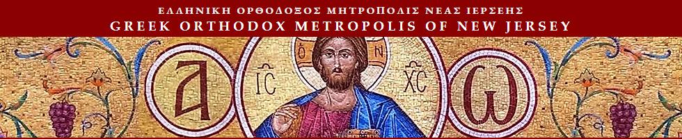 Metropolis Banner.png