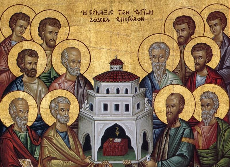 holyapostles