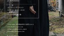 MIHO IMURA×BELLEASIE 合同展示会ver.カラス
