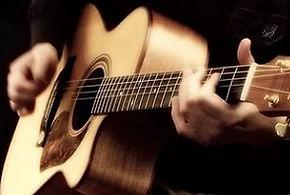 Уроки игры на гитаре с нуля для новичков в Тюмени