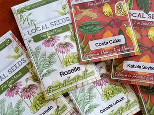 Start gardening now!
