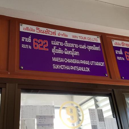 Chiang Rai Bus Terminals