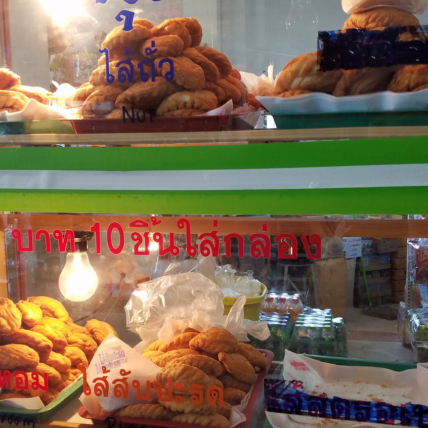 Yummy puff pastries! We purchased 1 pork bun 35฿ ($1.05) 2 baked buns 10฿ ($0.30)