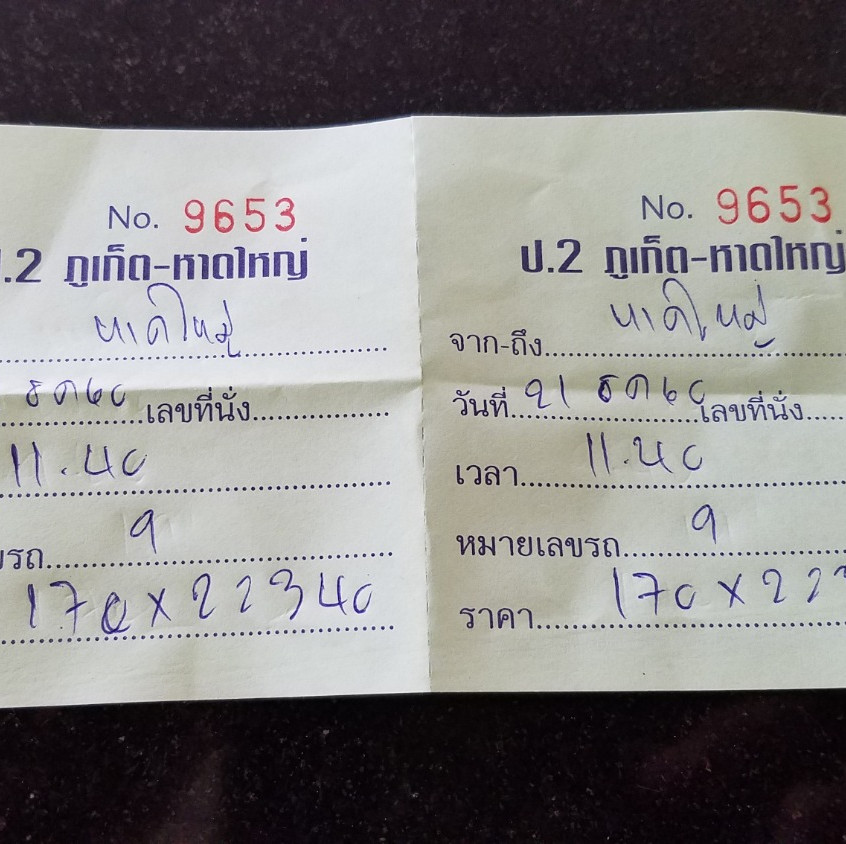 Total 340฿ for two people ($10.24). This is the ticket we bought at the bus station in Krabi. We rented mopeds to explore the town, so it was convenient to visit the bus stop. Also, there are songthaews driving around that you can grab a ride from.