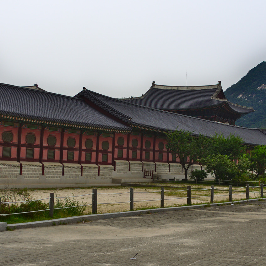 From the east side, adjacent to the Korean Folk Museum