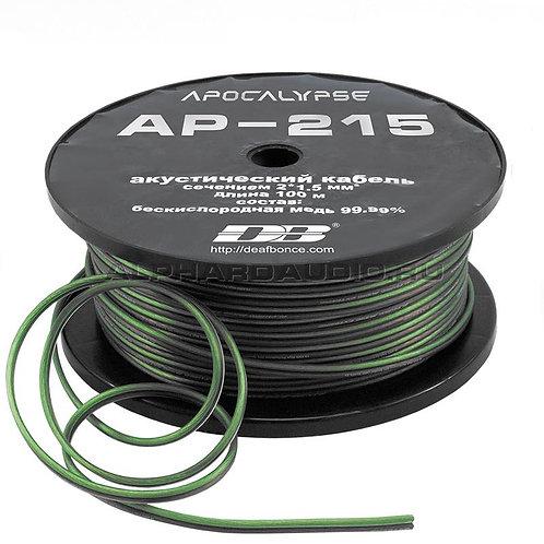 Apocalypse AP-215