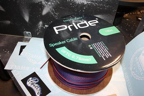 Акустический кабель Pride 0.75mm²