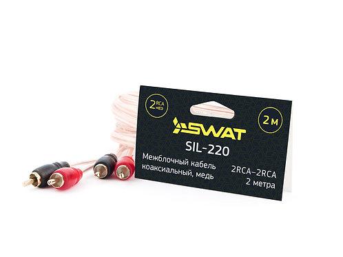 Межблочный кабель SWAT SIL-220