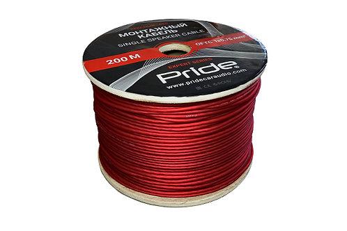 Акустический кабель Pride 1*0.75mm²