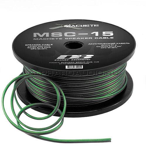 Machete MSC-15