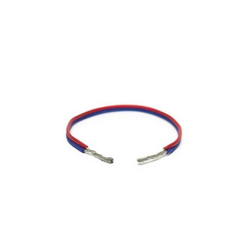 Акустический кабель Pride 4mm²