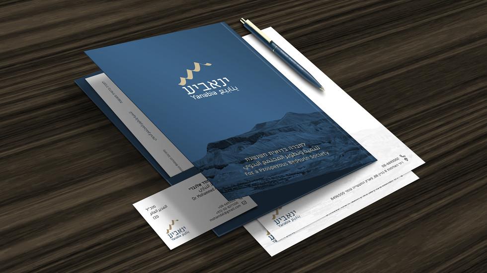 Yanabia-3-Folder.jpg