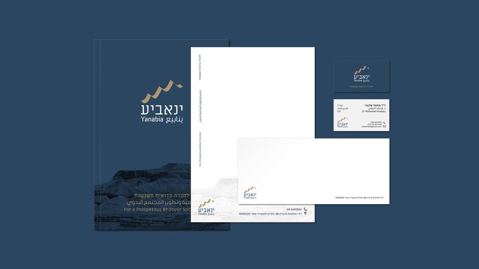 Yanabia-4-Branding-Presentation.jpg