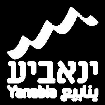 Yanabia