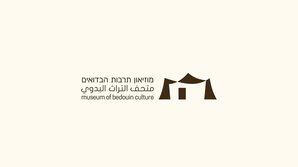 Bedouin-2-Horizontal.jpg