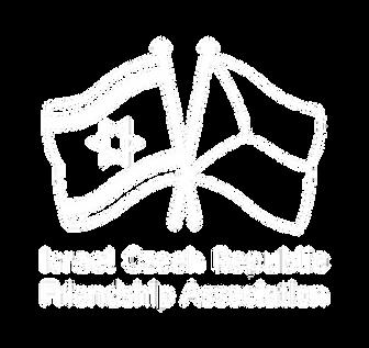Israel Czech Republic Friendship Association