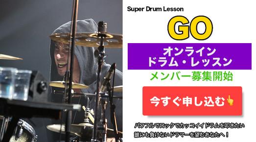 GO-pic01サムネ.jpg
