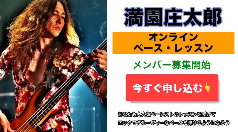 mitsuzono-pic01.jpg