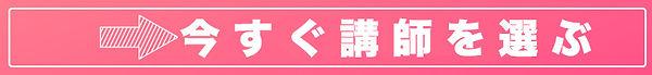 名称未設定のデザイン-(3).jpg